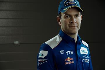 Red Bull Wings Andre Karginov PR