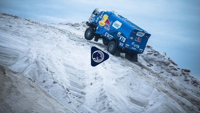 Red Bull Wings Kamaz PR