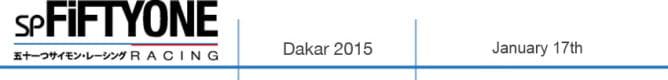 Dakar 2015 Stage 13 SPFIFTYONE PR