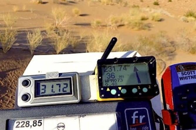 Sonora Rally Technology PR5