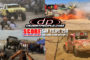 San Felipe 250 Video Compilation From Dezert People 3-15